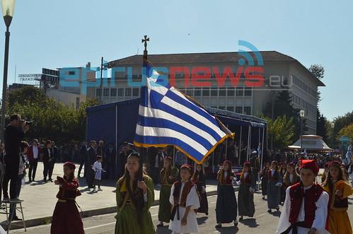 Παρέλααση, παρέλαση στα Ιωάννινα, Epirus News