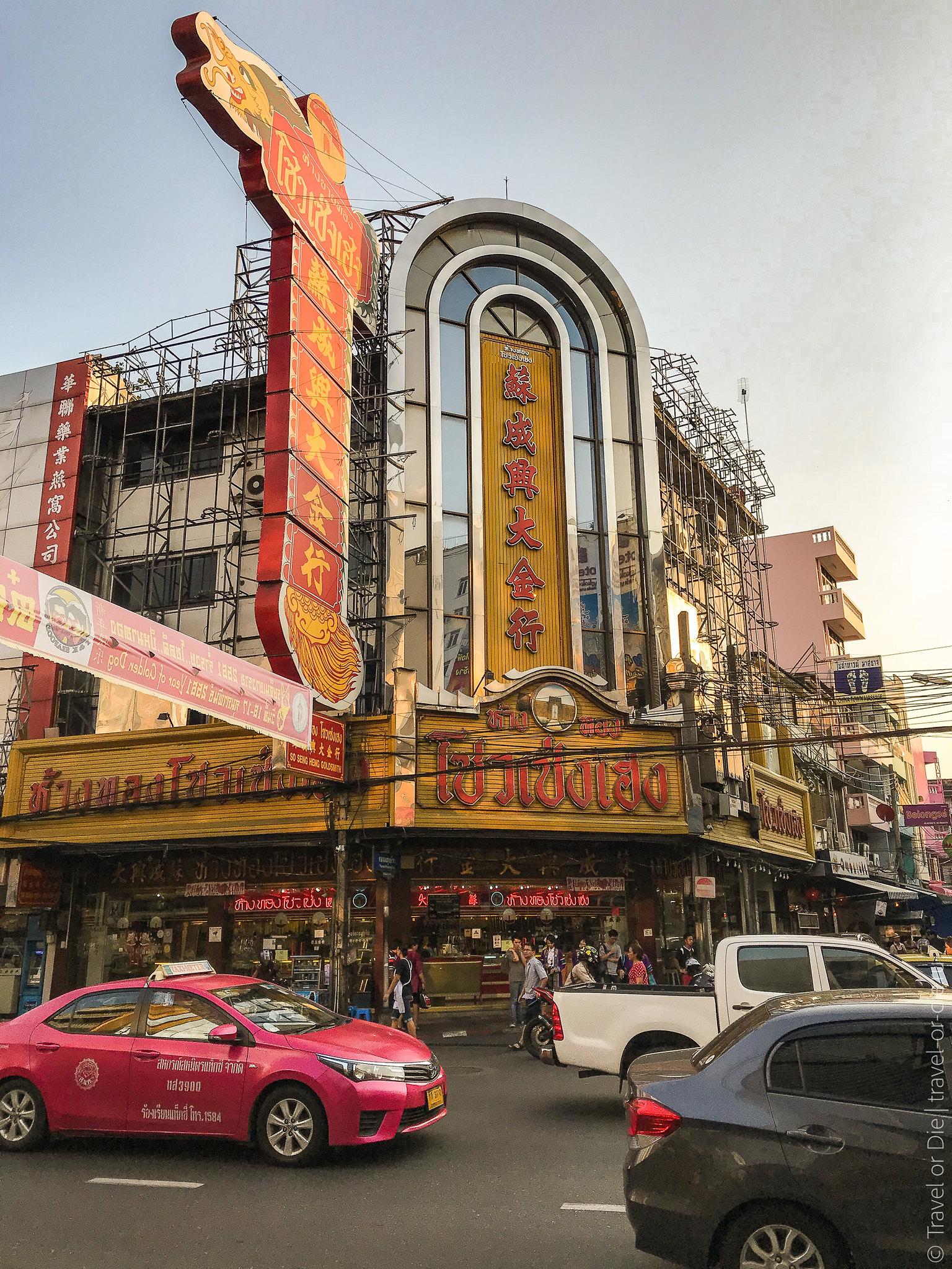 Chinatown-Bangkok-Китайский-квартал-9661