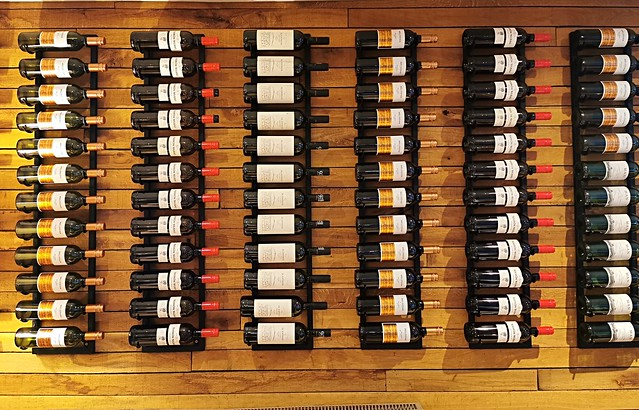 A Wine Wall - if you don't have a cellar for the wine!