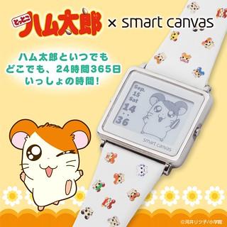 每一分每一秒,都有滿滿的哈姆太郎!《哈姆太郎》與 EPSON 之聯名款 Smart Canvas 多功能電子手錶(とっとこハム太郎×スマートキャンバス デジタル腕時計)