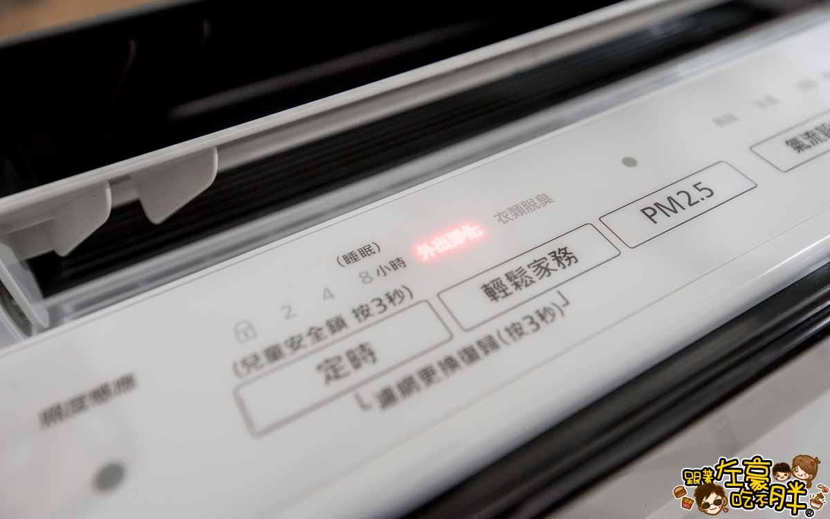 Panasonic空氣清淨機 加濕型空氣清淨機 F-VXP70W--4