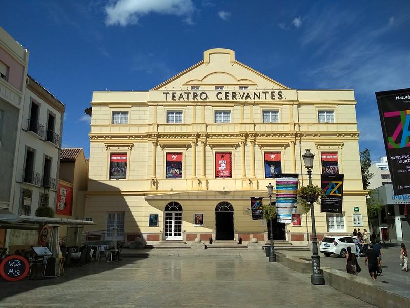 Малага - Театр Сервантеса