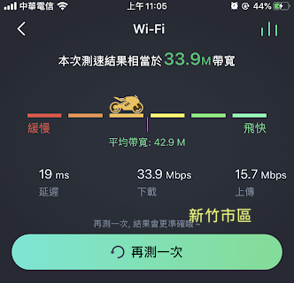 Global_Wifi_07