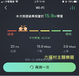 Global_Wifi_04