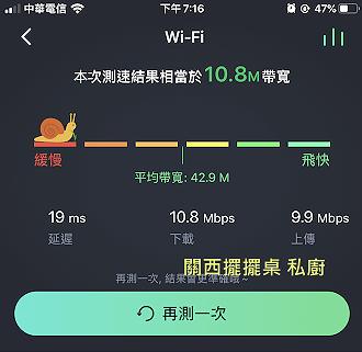 Global_Wifi_01