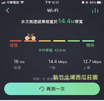 Global_Wifi_08