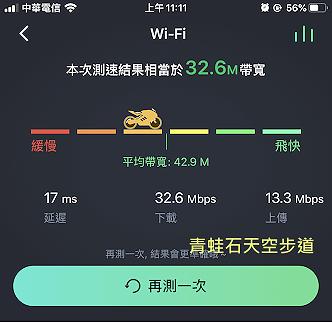 Global_Wifi_03