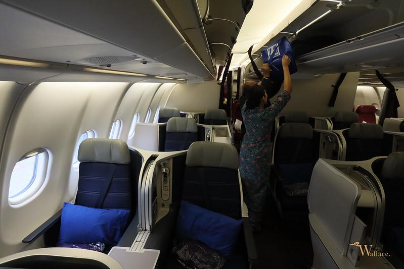 馬來西亞航空商務艙