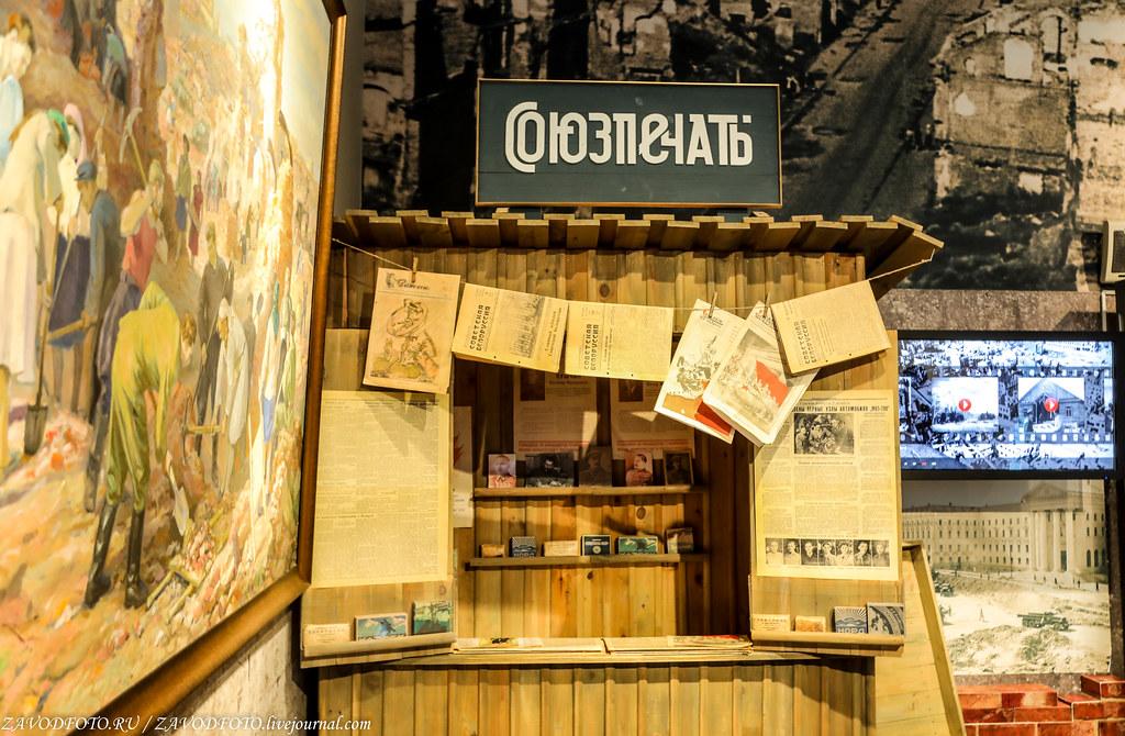 Музей истории Великой Отечественной войны в Минске 999A3919