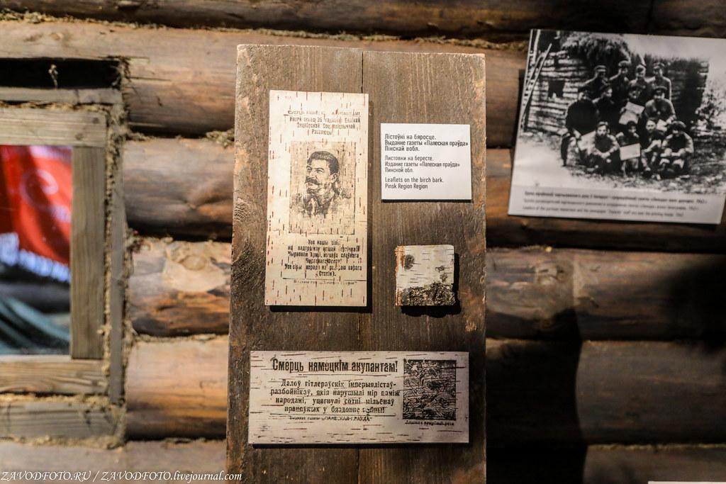 Музей истории Великой Отечественной войны в Минске 999A3685