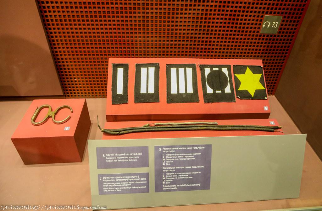 Музей истории Великой Отечественной войны в Минске 999A3612