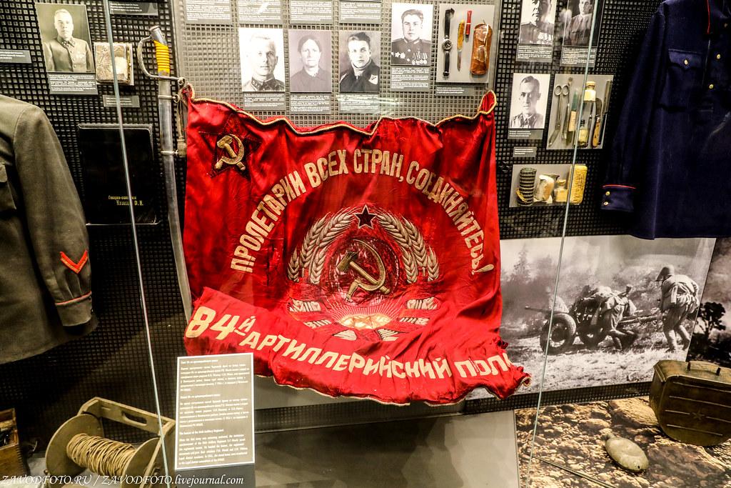 Музей истории Великой Отечественной войны в Минске 999A3340