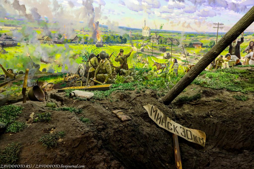 Музей истории Великой Отечественной войны в Минске 999A3302