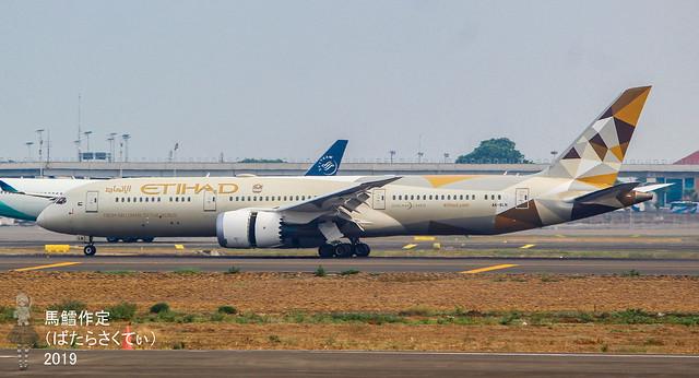 Etihad Boeing 787-9 A6-BLN
