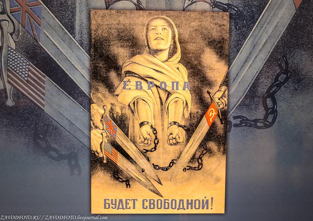 Музей истории Великой Отечественной войны в Минске 999A3932