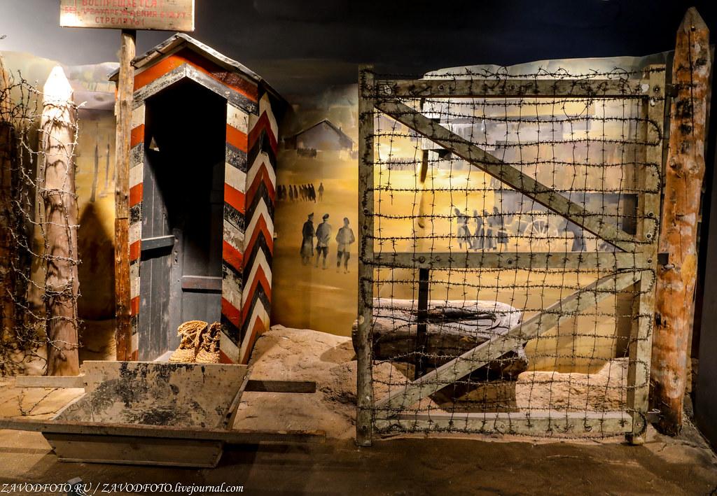 Музей истории Великой Отечественной войны в Минске 999A3614