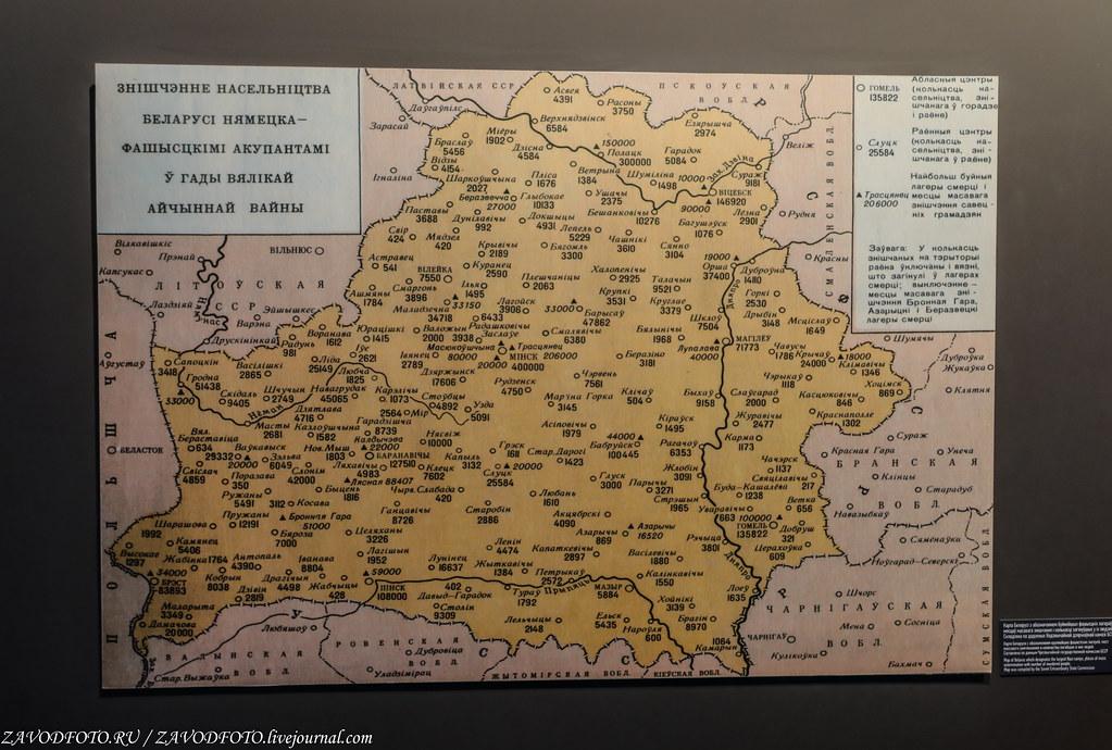 Музей истории Великой Отечественной войны в Минске 999A3537