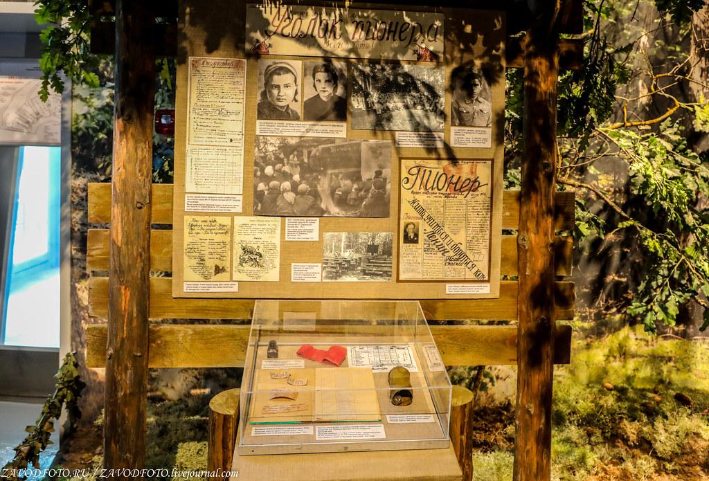 Музей истории Великой Отечественной войны в Минске 999A3692