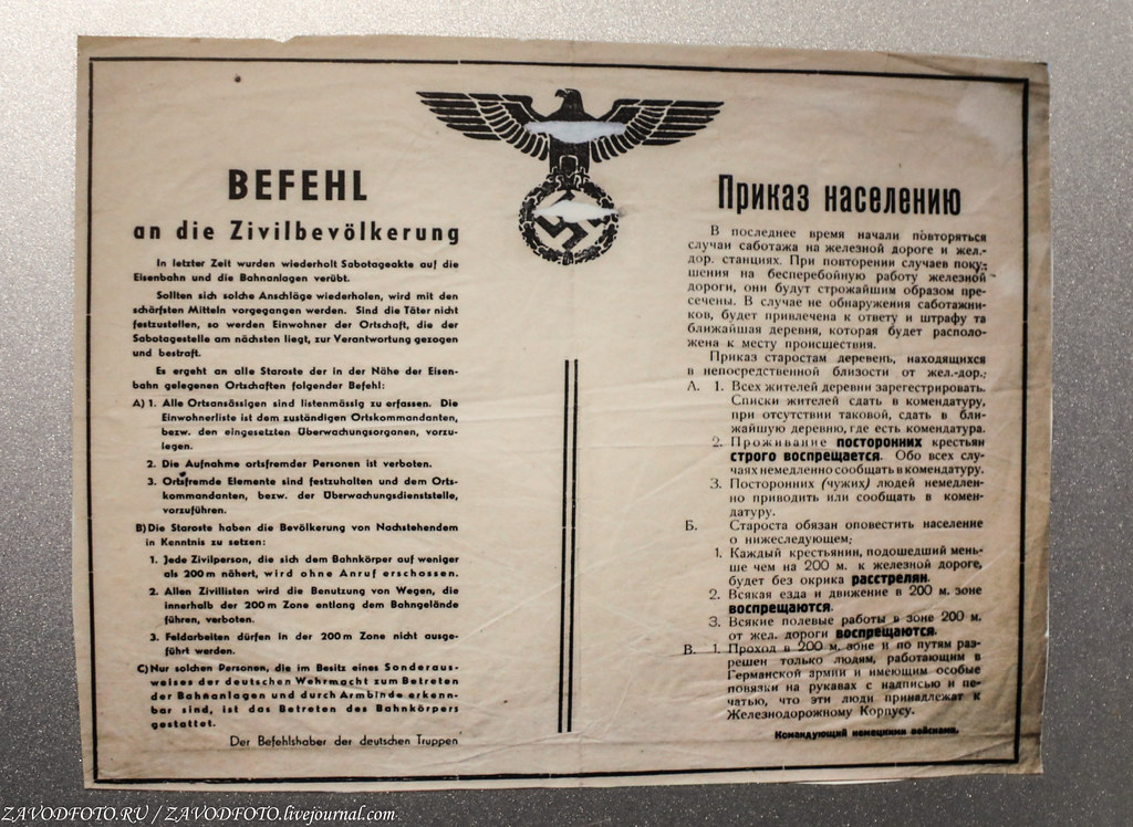 Музей истории Великой Отечественной войны в Минске 999A3526