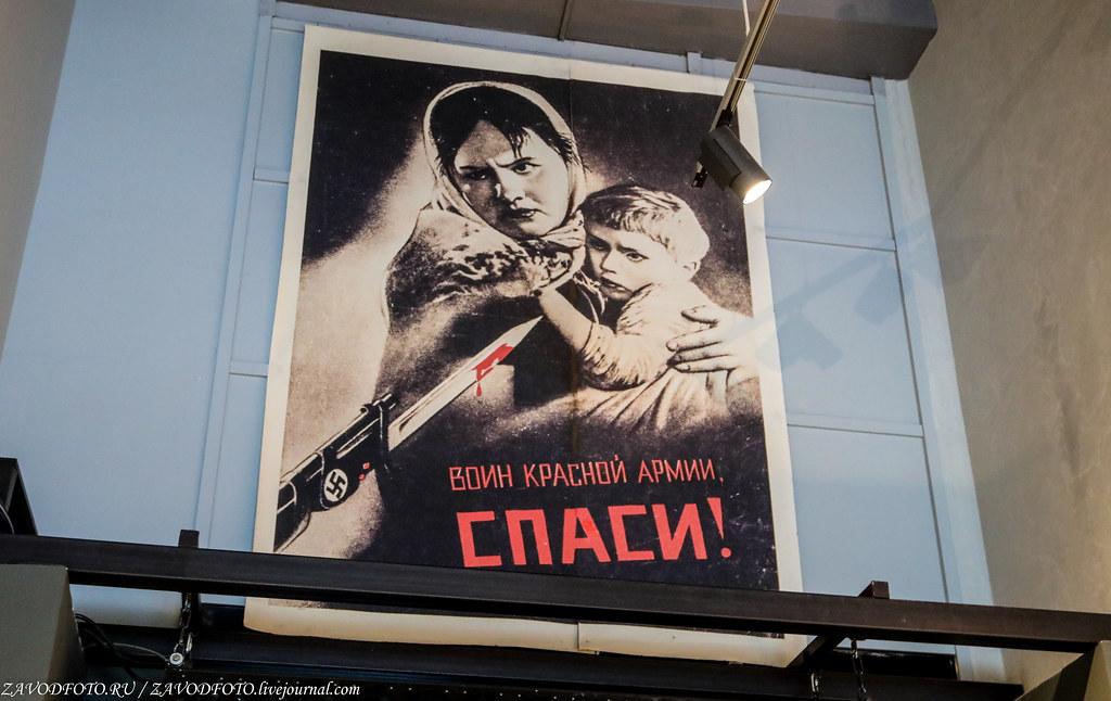 Музей истории Великой Отечественной войны в Минске 999A3518