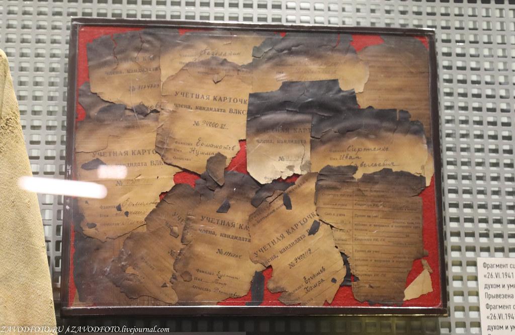 Музей истории Великой Отечественной войны в Минске 999A3273