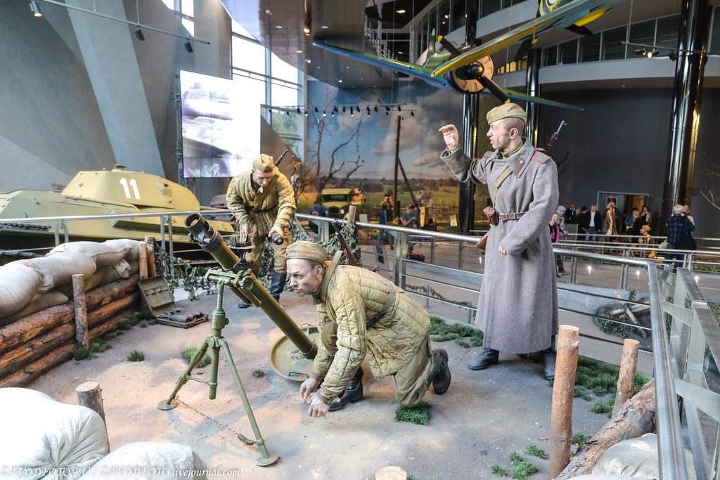 Музей истории Великой Отечественной войны в Минске 999A3180