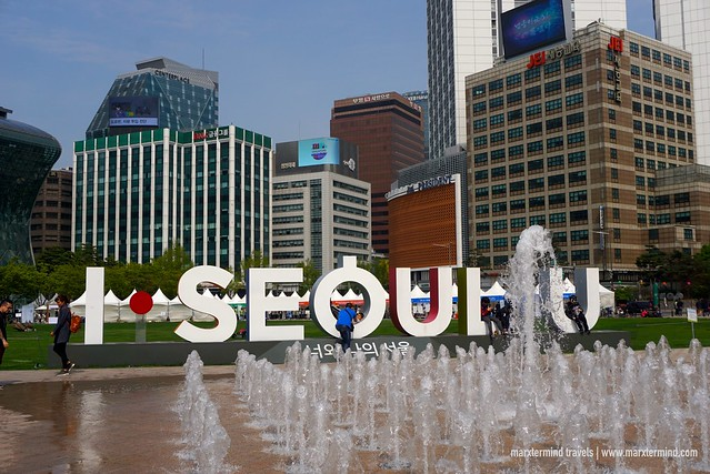 Seoul Plaza - Seoul Weekend Itinerary