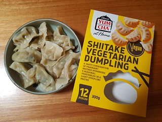 Shiitake Dumplings (boiled)