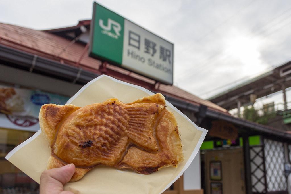hino station taiyaki