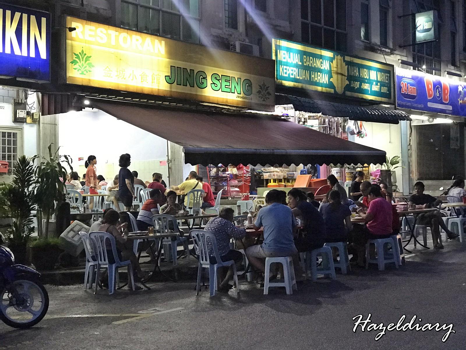Restoran Jing Seng-Johor bahru-Malaysia