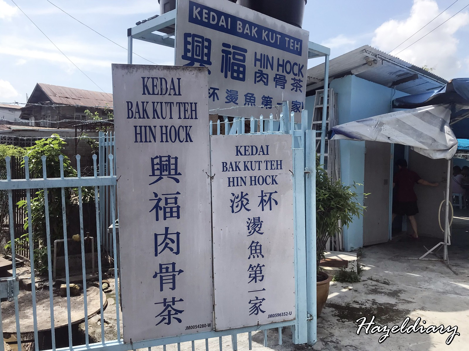 Kedai Bak Kut Teh Hin Hock-Bak Kut Teh-5