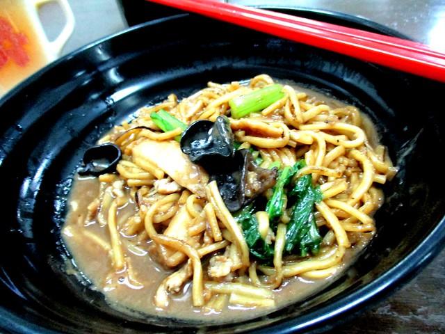Zhen San Mei Cafe moon mien
