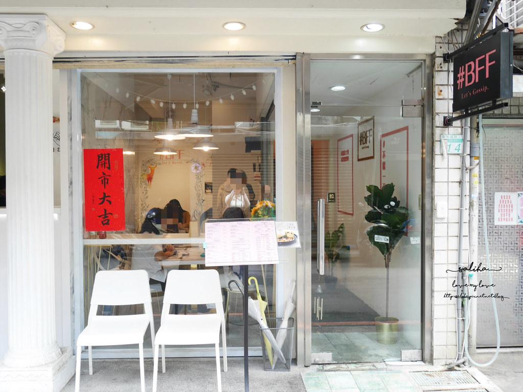 台北台大附近公館站餐廳美食好拍網美風BFF Gossip Brunch早午餐 (1)