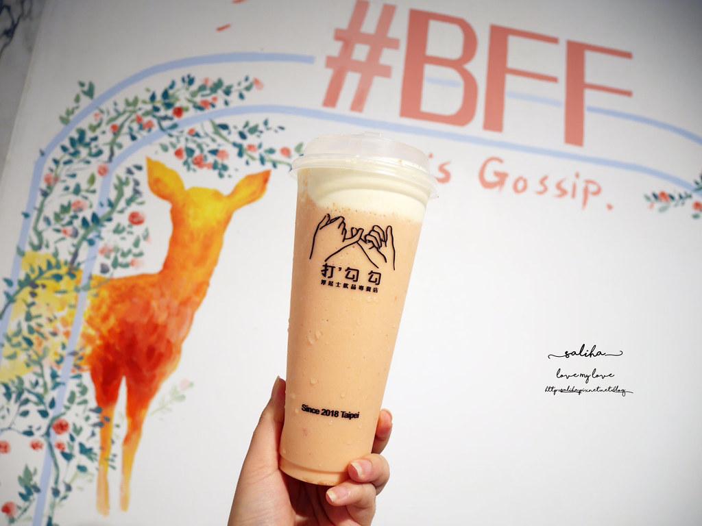 台北台大附近中正區羅斯福路好拍網美風餐廳早午餐公館BFF Gossip BrunchIG打卡必拍照推薦 (3)