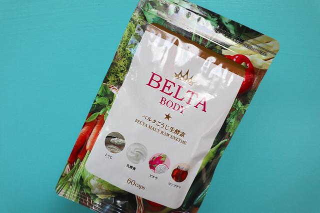 (體驗)活性酵素+乳酸菌【belta纖暢美生酵素】還有美容成分Q10添加