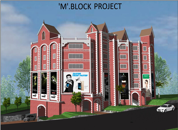 M Block Elevation