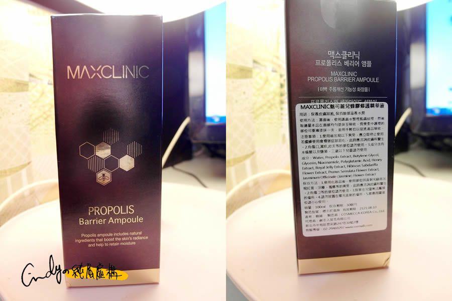 MAXCLINIC魅可麗兒蜂膠修護精華液