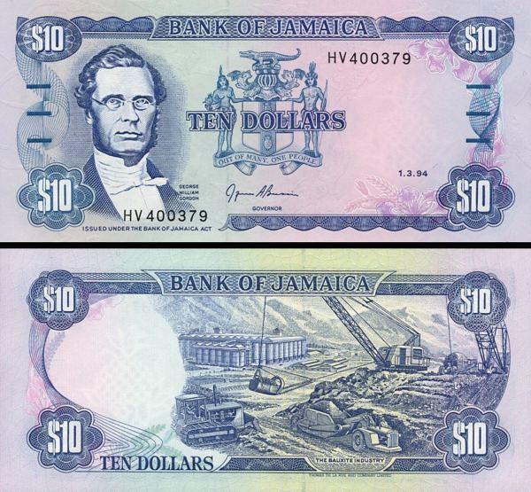 10 Dollars Jamajka 1994, P71e