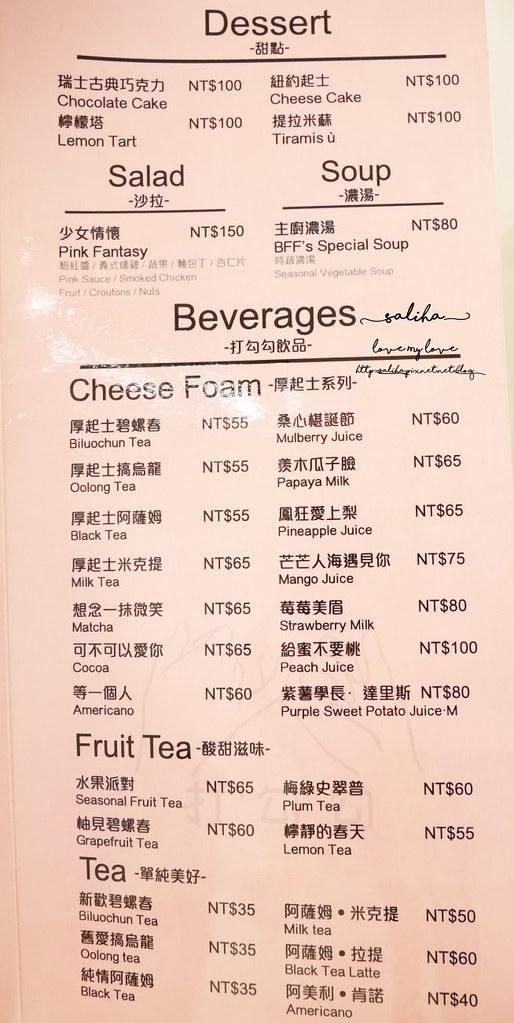 台北公館BFF Gossip Brunch早午餐義大利麵菜單價位訂位menu低消 (3)