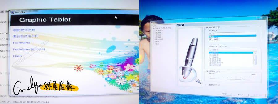 AERY繪圖板達人款PF1061橡皮擦感壓筆