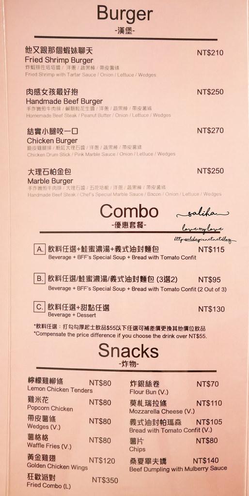 台北公館BFF Gossip Brunch早午餐義大利麵菜單價位訂位menu低消 (2)