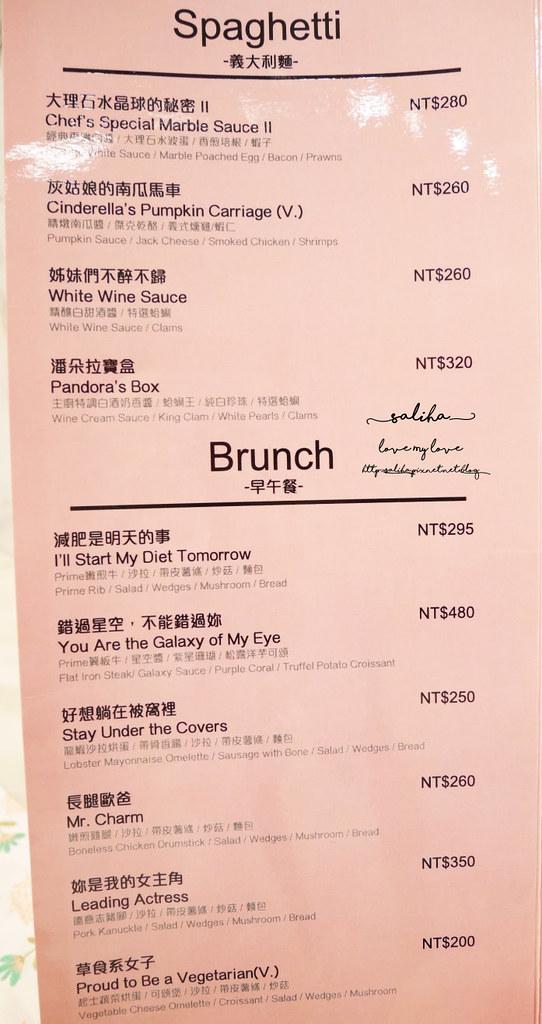 台北公館BFF Gossip Brunch早午餐義大利麵菜單價位訂位menu低消 (1)