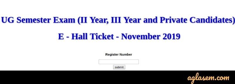 MK University E-Hall Ticket