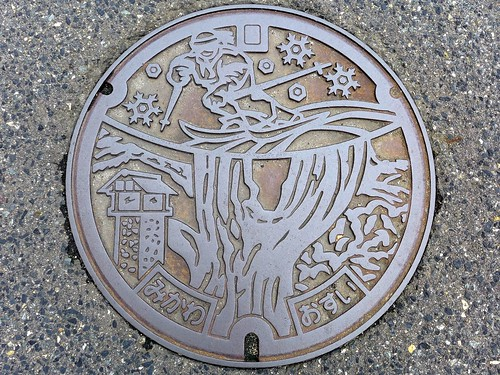 Mikawa Nigata, manhole cover (新潟県三川村のマンホール)