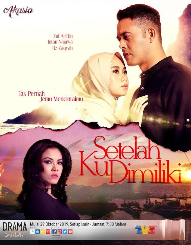 Poster Setelah Kudimiliki
