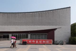 Tianqiao by dangpollard