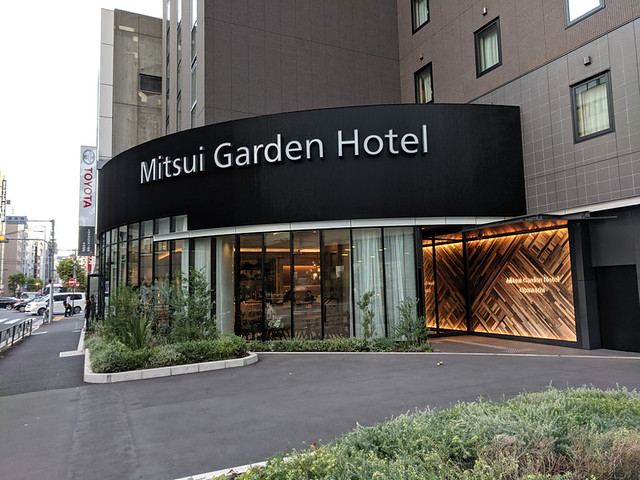 Mitsui Garden Hotel entrance