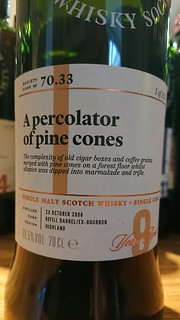 SMWS 70.33 - A percolator of pine cones
