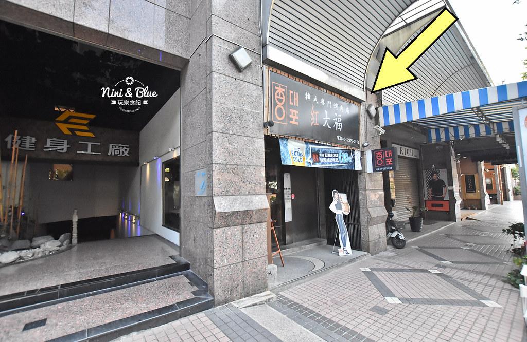 紅大福 韓國烤肉價位 台中吃到飽02