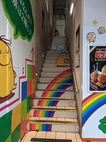 Harajuku staircase